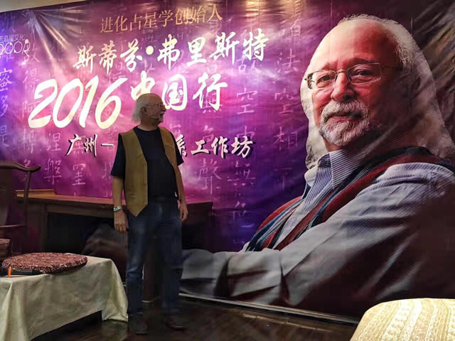 Steven Forrest in China